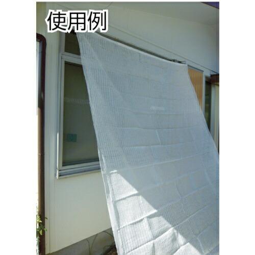 ダイオ化成DioChemicalsDio遮光ネットカーテンタイプ遮光率55%2m×2m白231251