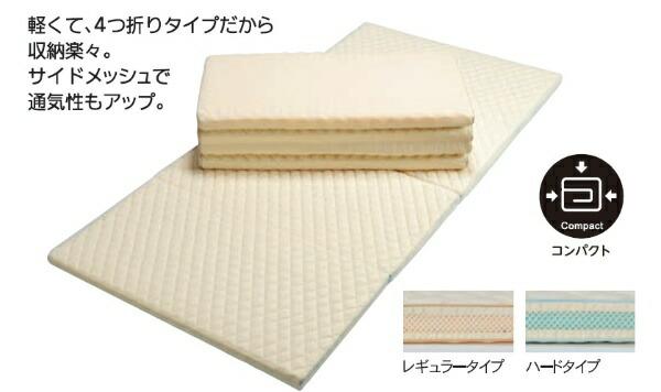 西川NISHIKAWA西川四つ折り敷ふとんレギュラータイプシングルロングサイズ(100×210cm/アイボリー)KCN1552100