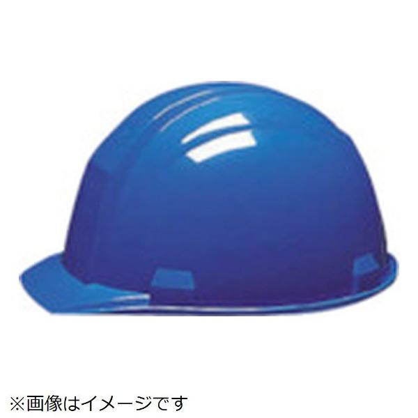 DICプラスチックディーアイシープラスチックDICA−01型ヘルメット青KPつきA-01-BKP《※画像はイメージです。実際の商品とは異なります》