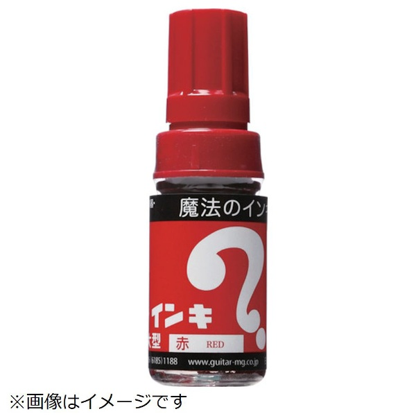 寺西化学工業TeranishiChemicalIndustryマジックインキ大型6本パック赤