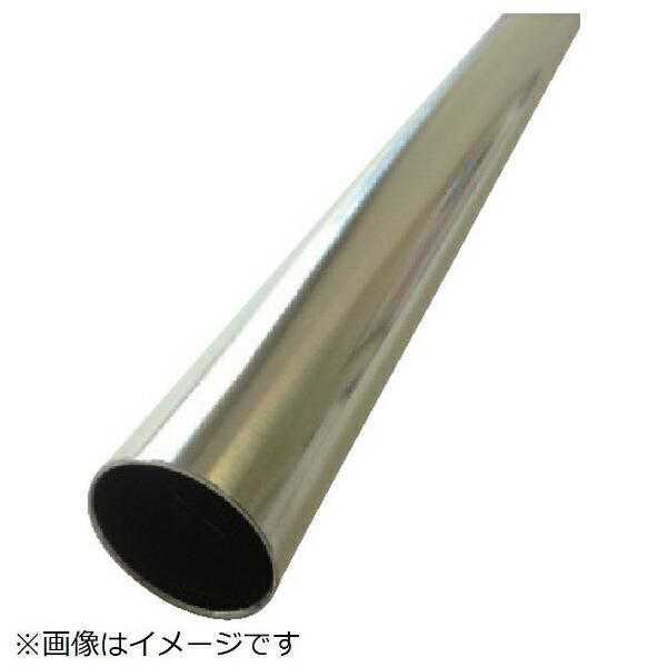清水SHIMIZUモリ工業MSステンレスパイプ9.5×0.5×1820【メーカー直送・代金引換不可・時間指定・返品不可】