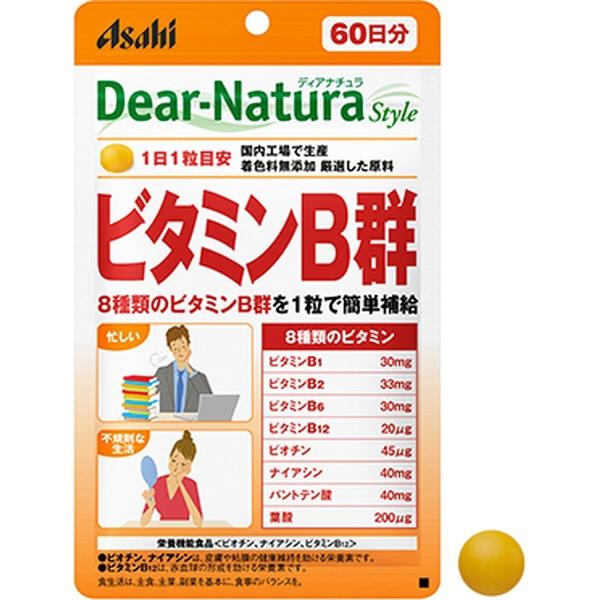 アサヒグループ食品AsahiGroupFoodsDear-Natura(ディアナチュラ)ディアナチュラスタイルビタミンB群(60日)〔栄養補助食品〕【wtcool】