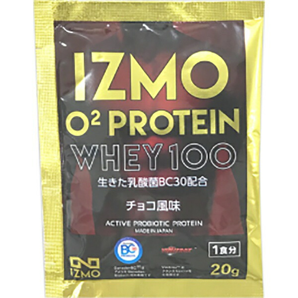 アルプロンALPRONIZMOWPCO2ホエイプロテイン(チョコ風味/20g)
