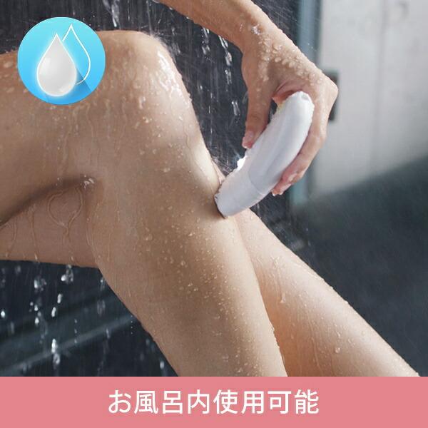 ブラウンBRAUNSES7880脱毛器Silk・epil7(シルク・エピル7)[電気シェーバー女性用SES7880]