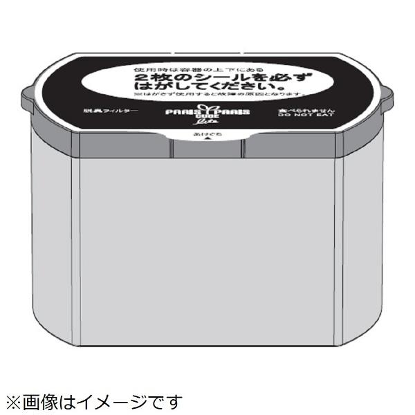 島産業SHIMASANGYO家庭用生ごみ減量乾燥機PCL-31用脱臭フィルター(2個入)PCL-31-AC33[PCL31AC33]