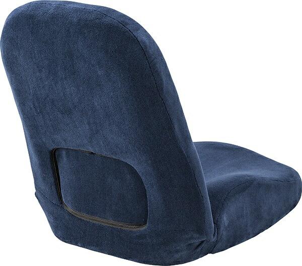 東谷AZUMAYA【座椅子】腰サポートリクライナーRKC-172NV(W47×D61-103×H58-14×SH8cm)