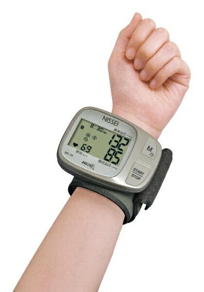 日本精密測器NISSEIWS-10J血圧計NISSEI[手首式][WS10J]
