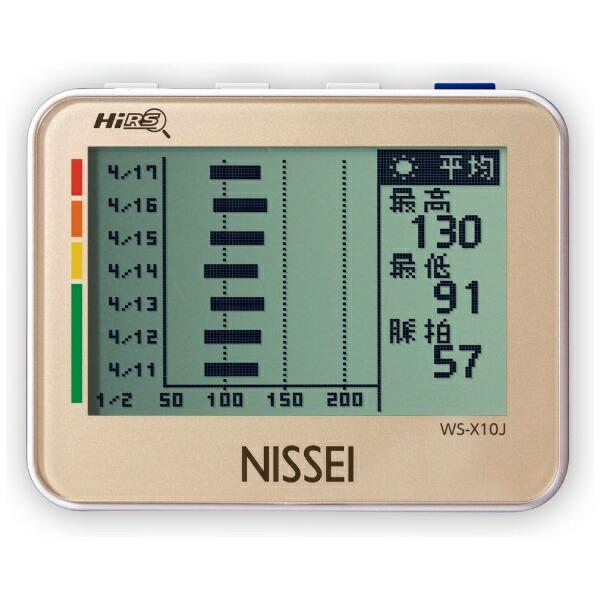 日本精密測器NISSEI【ビックカメラグループオリジナル】WS-X10J血圧計NISSEI[手首式][WSX10J]【point_rb】