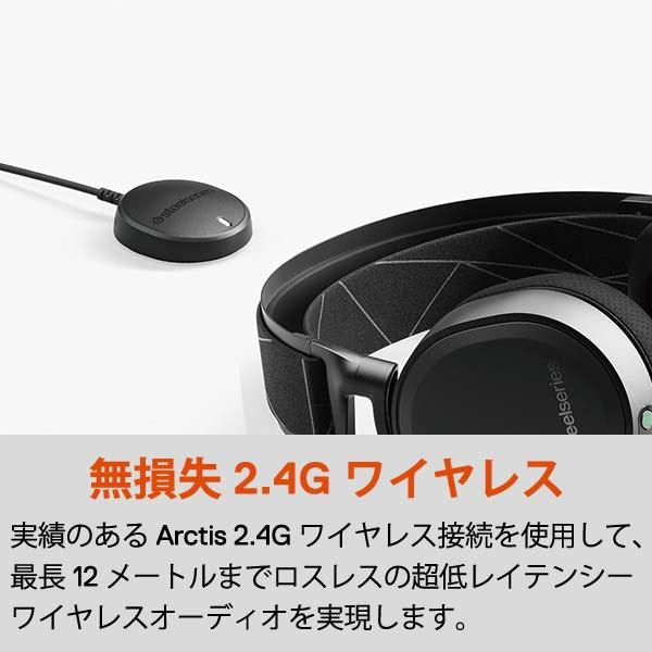 STEELSERIESスティールシリーズ61508ゲーミングヘッドセットArctis7(2019Edition)STEELSERIES(スティールシリーズ)ホワイト[ワイヤレス(USB)+有線/両耳/ヘッドバンドタイプ][61508]