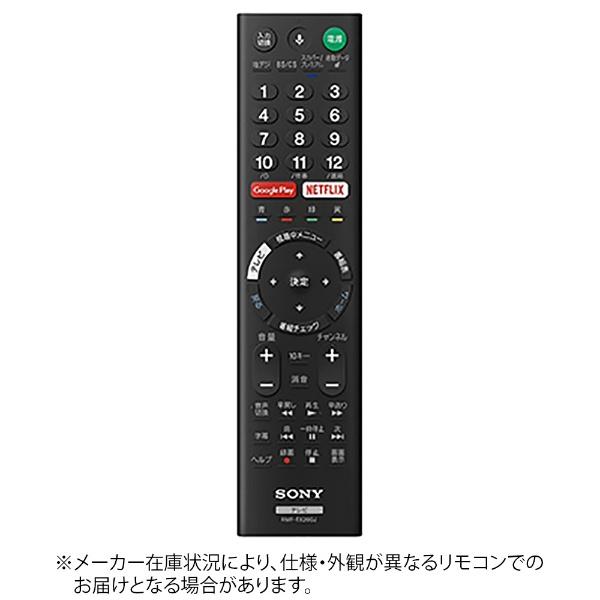ソニーSONY純正リモコンZZ-RMFTX200J[ZZRMFTX200J]