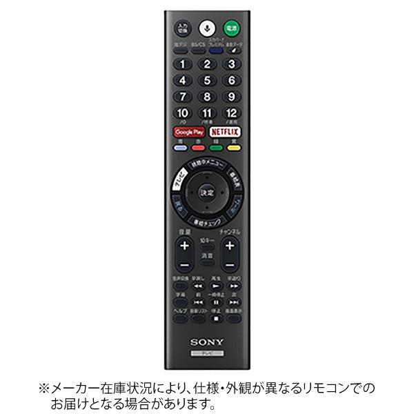 ソニーSONY純正リモコンZZ-RMFTX300J