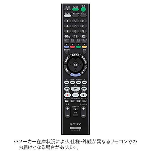 ソニーSONY純正リモコンZZ-RMT-VR110J[ZZRMTVR110J]
