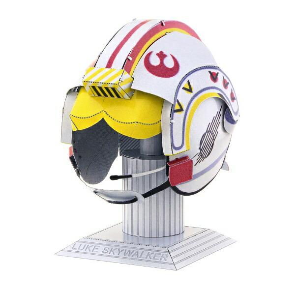 テンヨーメタリックナノパズルW-ME-033Mルーク・スカイウォーカーヘルメット