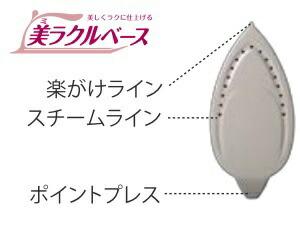 東芝TOSHIBAコードレススチームアイロン「コンパクト美ラクルLa・Coo」TA-FV440-Pピンク[ハンガーショット機能付き][TAFV440P]