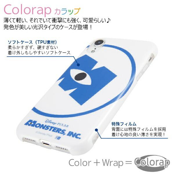イングレムIngremiPhoneXR6.1インチモデル『ディズニー・ピクサーキャラクター』/TPUソフトケースColorapIN-DP18CP1/AL『トイ・ストーリー/リトル・グリーン・メン』
