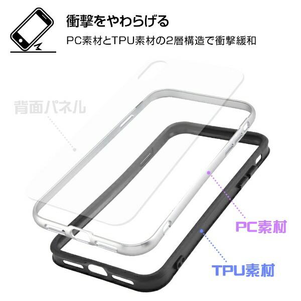 イングレムIngremiPhoneXR6.1インチモデルハイブリッドバンパー+背面パネル(クリア)IN-P18HB/DNダークネイビー