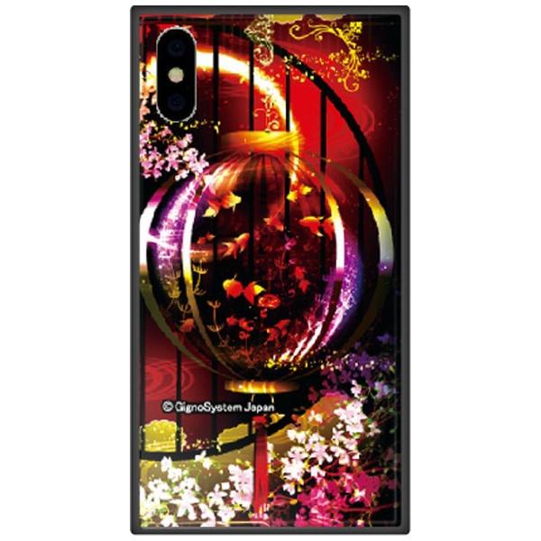藤家FujiyaiPhoneXSMax6.5インチ用幻想デザインガラスハイブリッドG.金魚