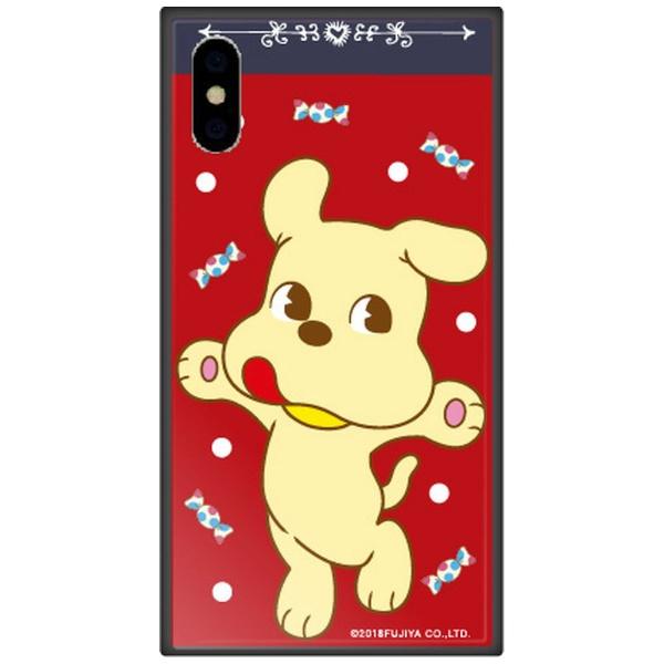 藤家FujiyaiPhoneXSMax6.5インチ用不二家ガラスハイブリッドB.ミルキードッグ
