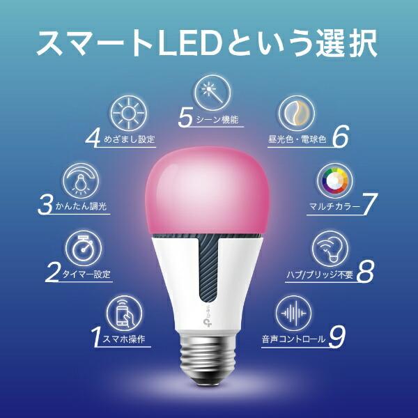 TP-LinkKL130スマートLEDランプKASAスマートホワイト[E26/1個/一般電球形]