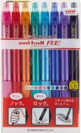 三菱鉛筆MITSUBISHIPENCIL[ゲルインクボールペン]ユニボールR:E8色アソート(ボール径:0.38mm)URN180388C