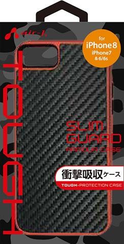 エアージェイair-JiPhone8/7/6s/6(4.7)衝撃吸収シェル型ケースカーボン