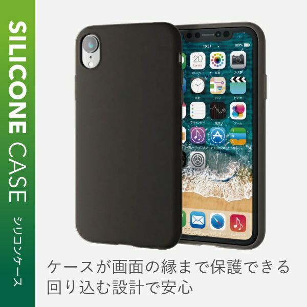 エレコムELECOMiPhoneXR6.1インチ用シリコンケースPM-A18CSCBK