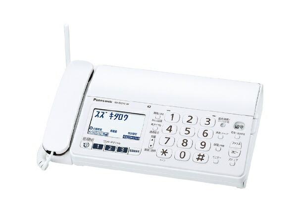 パナソニックPanasonicKX-PZ210DL-WFAX機おたっくすホワイト[子機1台/普通紙][KXPZ210DLW]