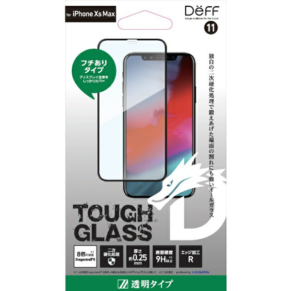 I-ODATAアイ・オー・データ【ビックカメラグループオリジナル】iPhoneXSMax6.5インチ用ガラスフィルムTOUGHGLASS/透明フルカバータイプドラゴントレイルXBKS-IP18LG2DFBK