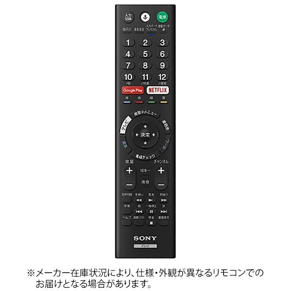ソニーSONY純正リモコンZZ-RMFTX210J