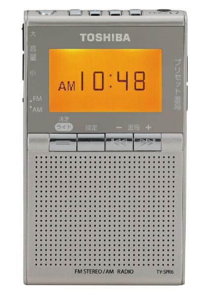 東芝TOSHIBATY-SPR6(N)携帯ラジオサテンゴールド[AM/FM/ワイドFM対応][TYSPR6N]