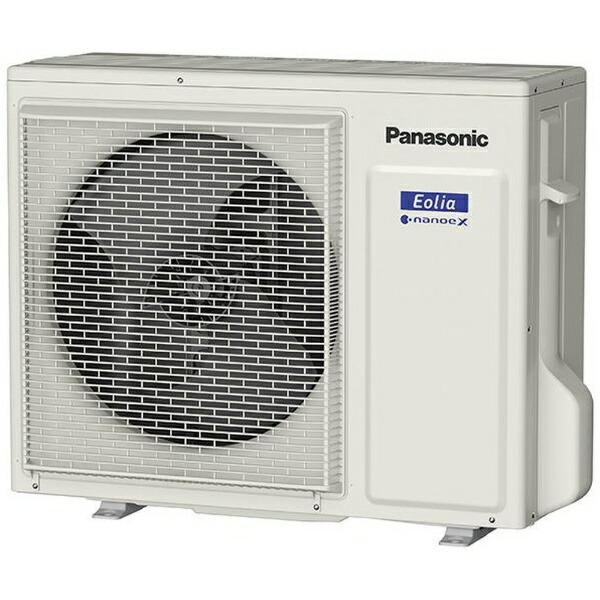 パナソニックPanasonicエアコン8畳CS-X259C-Wエアコン2019年Eolia(エオリア)Xシリーズクリスタルホワイト[おもに8畳用/100V][CSX259CW+CUX259C]【zero_emi】