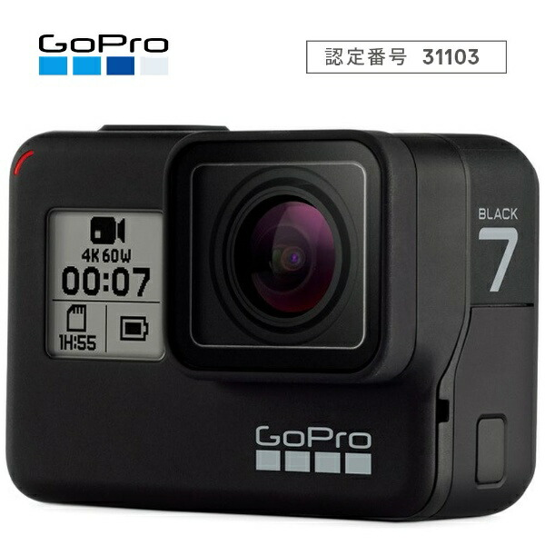 GOPROCHDHX-701-FWアクションカメラGoPro(ゴープロ)HERO7Black[4K対応/防水][ゴープロヒーロー7ブラックCHDHX701FW]