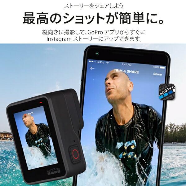 GoProゴープロCHDHX-701-FWアクションカメラGoPro(ゴープロ)HERO7Black[4K対応/防水][ゴープロヒーロー7ブラックgopro7CHDHX701FW]