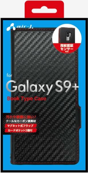 エアージェイair-Jgalaxys9+用手帳型ケースAC-S9P-PB-CBR