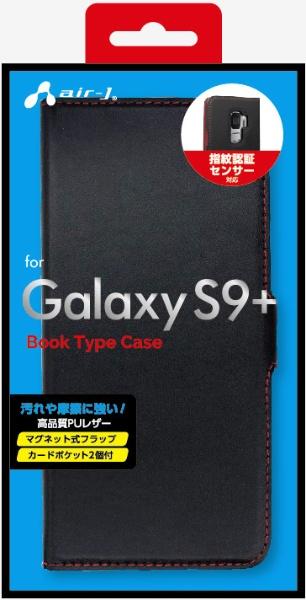 エアージェイair-Jgalaxys9+用手帳型ケースPBAC-S9P-PB-BKR
