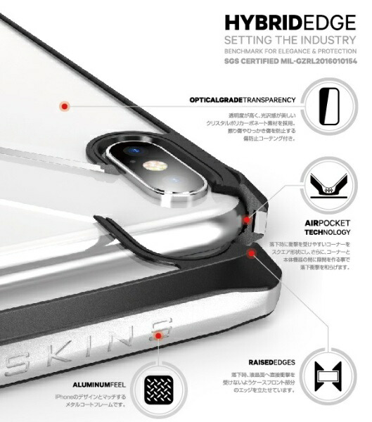 ITSKINS×MiraiSelliPhone20185.8inch/iPhoneX用液晶保護ガラス付き耐衝撃ケースMSIT-P858ERGローズゴールド