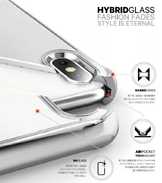 ITSKINS×MiraiSelliPhone20185.8inch/iPhoneX用液晶保護ガラス付き耐衝撃ケースMSIT-P858GRGローズゴールド