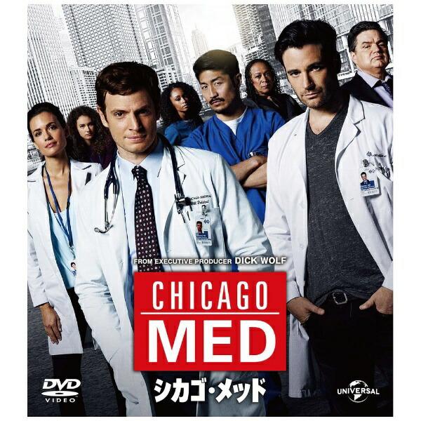NBCユニバーサルNBCUniversalEntertainmentシカゴ・メッドシーズン1バリューパック【DVD】