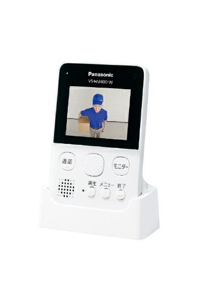 パナソニックPanasonicホームネットワークシステム(モニター付きドアカメラ)VS-HC400-Wホワイト[インターホンワイヤレス]