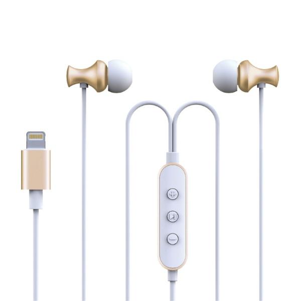 MSソリューションズ[iPhone/iPad/iPodLightning]カナル型イヤホン極の音域DigitalFeel匠LP-LNE03GDゴールド[リモコン・マイク対応/ライトニング端子][LPLNE03GD]