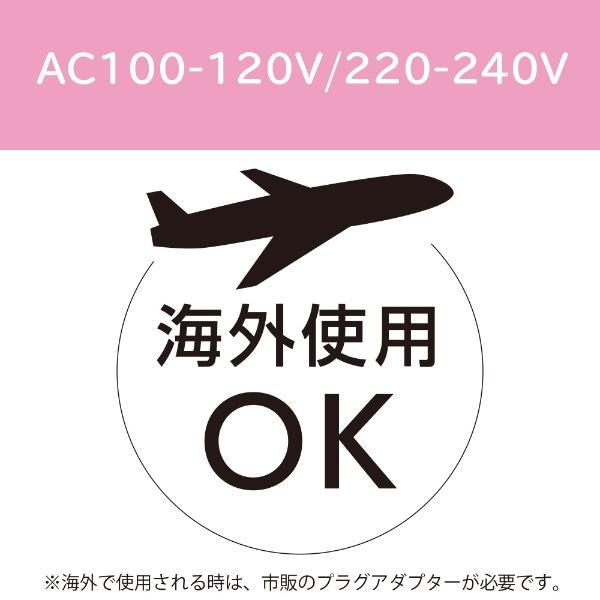 コイズミKOIZUMIマイナスイオンカーリングドライヤーブラックKDD-0051/K[国内・海外対応][くるくるドライヤーマイナスイオンKDD0051K]