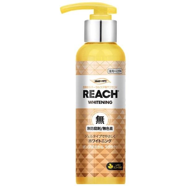 銀座ステファニーGinzastefanyREACH(リーチ)歯磨き粉ポンプ式レモンミントの香り【wtcool】