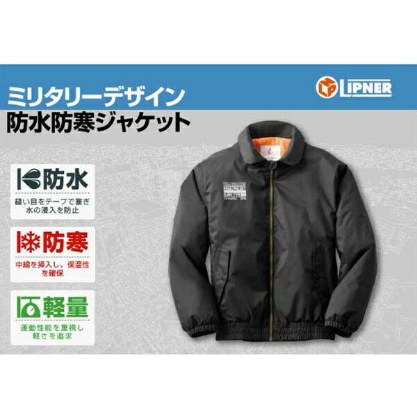 ロゴスLOGOS防水防寒ジャケットLIPNERルイス(Lサイズ/ブラック)30508712