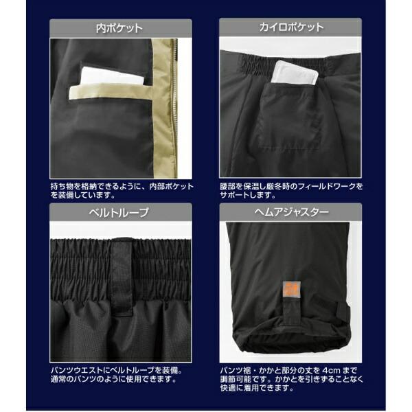 ロゴスLOGOS防水防寒スーツLIPNERオーウェン(Lサイズ/グリーン)30336362