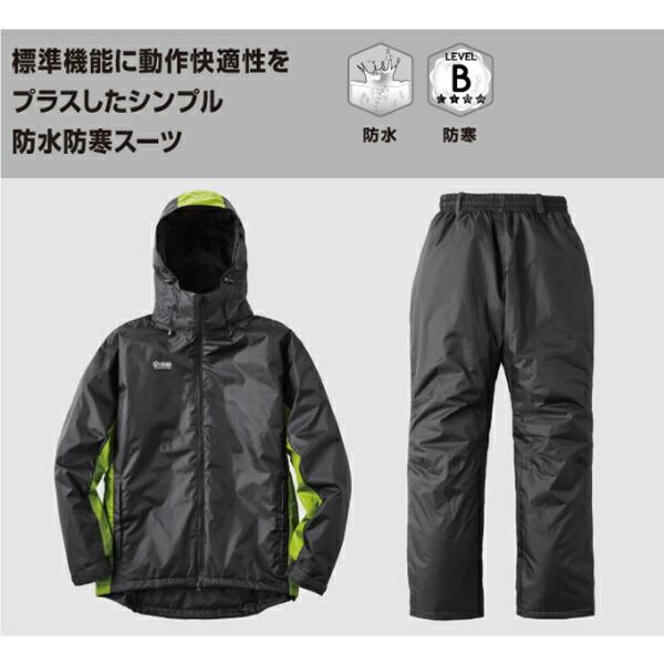 ロゴスLOGOS防水防寒スーツLIPNERステイシー(3Lサイズ/レッド)30348410