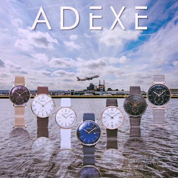 ADEXEアデクスイギリス発のライフスタイリングブランドADEXE1870A-T01[正規品]