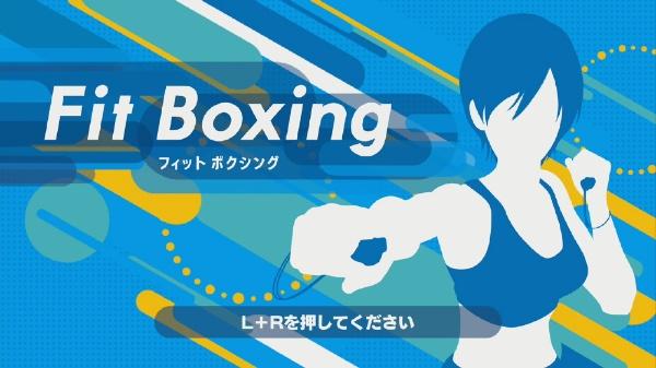 イマジニアIMAGINEERFitBoxing[FitBoxingニンテンドースイッチソフト]【Switch】