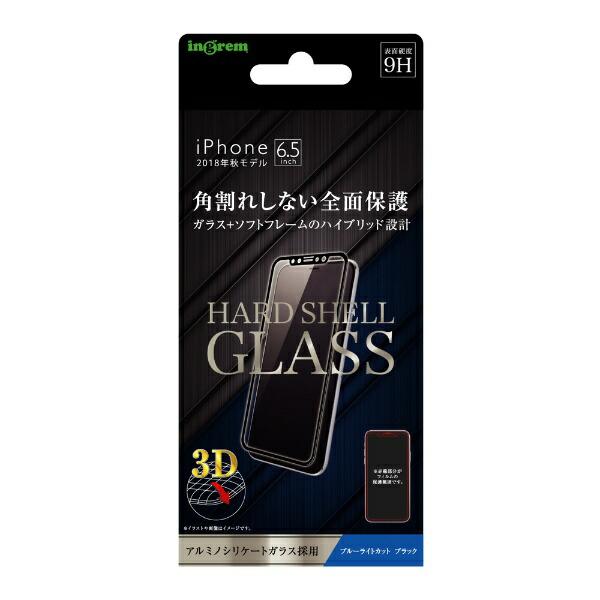 イングレムIngremiPhoneXSMax6.5インチモデルガラスフィルム3D9H全面保護ブルーライトカットソフトフレームIN-P19FSG/MBブラック