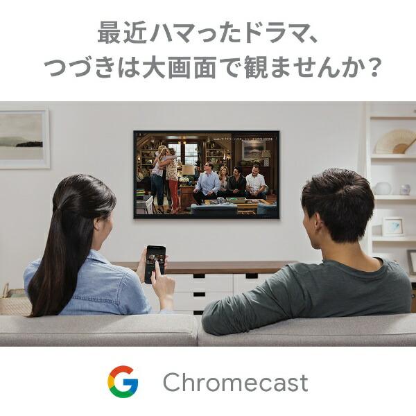 GoogleグーグルChromecastGA00422-JPチョーク[クロームキャストGA00422JP]