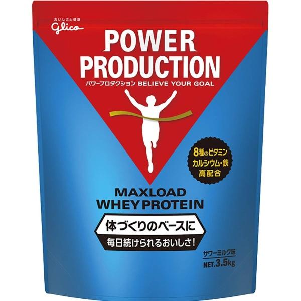 グリコGLICOマックスロードホエイプロテイン【サワーミルク風味/3.5kg】